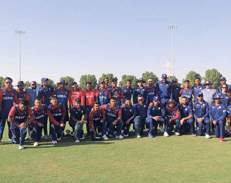 Nepal goes down to USA in practice match