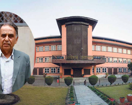 Ready to face any kind of actions if found guilty says Ex-House speaker Dhungana