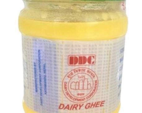 DDC hikes ghee price taking advantage of demand rise in festive season