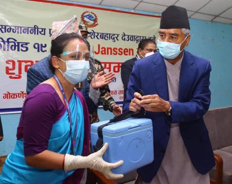 PM Deuba launches J&J anti-COVID-19 vaccination campaign