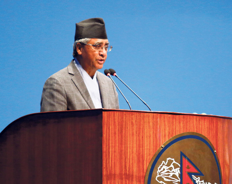 Government protecting those involved in audio scandal: Deuba