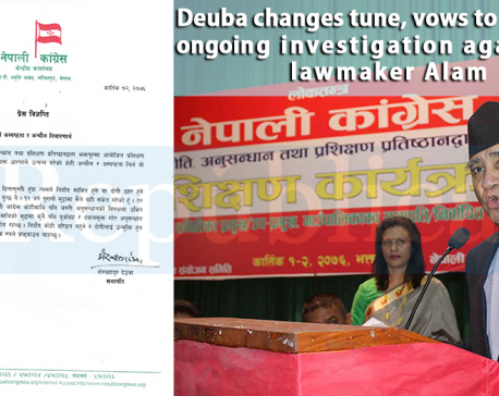 Deuba changes tune, vows to facilitate ongoing investigation against NC lawmaker Alam