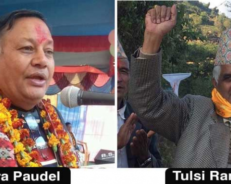 Maoist Center leader Aryal slaps lawmakers Paudel, Ghartimagar