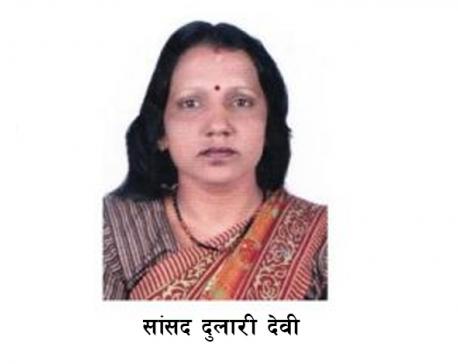 UML lawmaker Giri's right leg amputed
