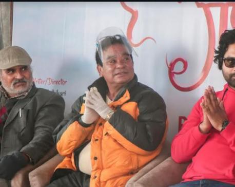 Mukun and Menuka's 'Ganapati' announced