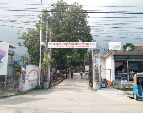 Dharan extends lockdown until September 2 owing to surge in cases of coronavirus
