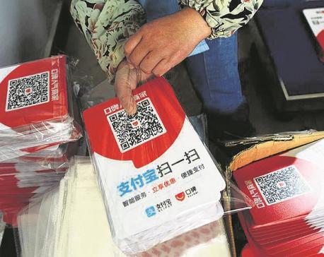 Digital Revolution in Lending