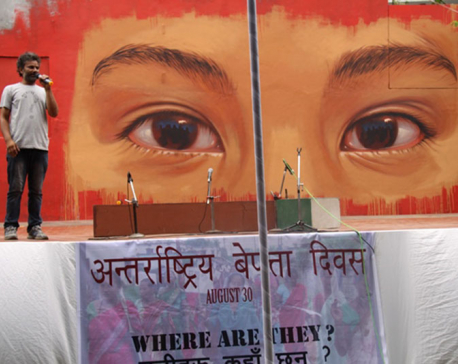 A day for the disappeared