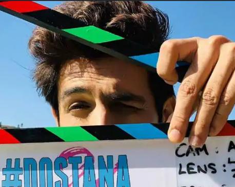 Kartik Aaryan starts shooting for 'Dostana 2'