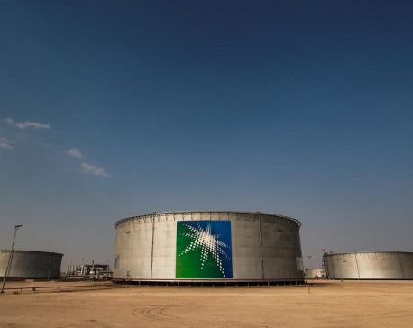 Saudi Aramco kick-starts what could be world's biggest IPO