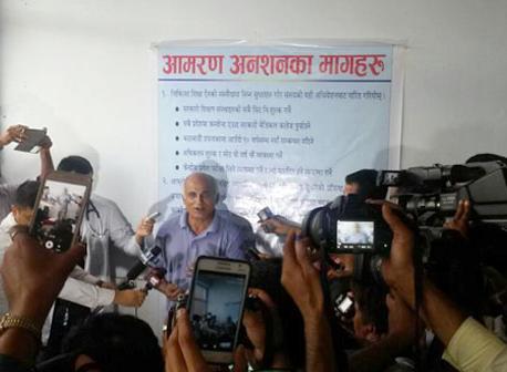 Dr. Govinda KC begins eighth fast-unto-death