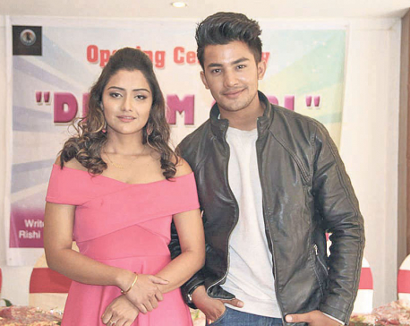 Ashma, Aakash in Rishi Raj's  'Dream Girl'