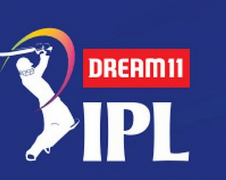 Nepali national arrested in India on charges of betting on IPL matches