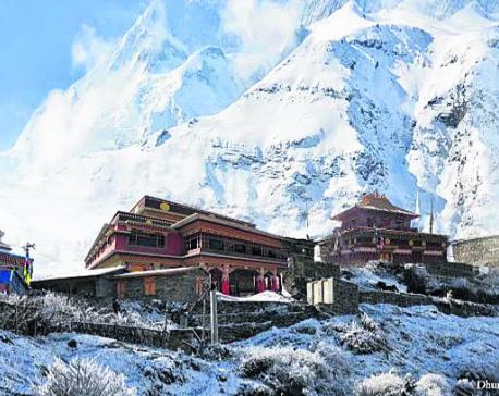 Dhurmus, Suntali to build 'a Nepal within Nepal'
