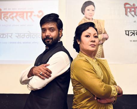 Season two of 'Singha Durbar' to air tonight