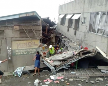 Strong earthquake strikes southern Philippines, no tsunami expected