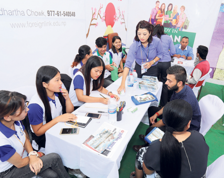 ECAN Education Fair begins in Pokhara