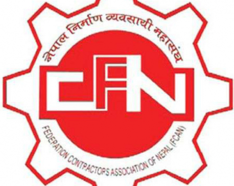 FCAN asks govt to ensure involvement of Nepali contractors in mega projects