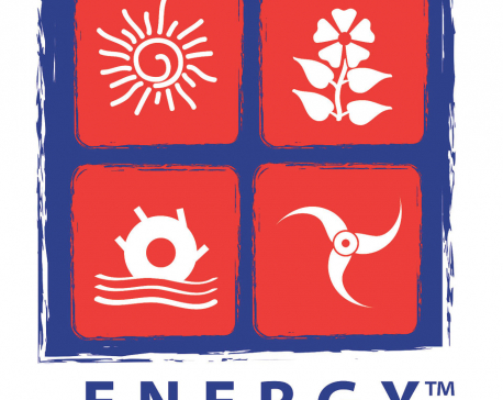 'Nepal Power Investment Summit 2018' from Jan 27