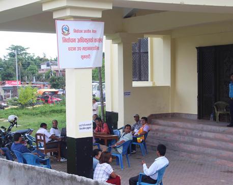 Vote counting at Dharan Sub-metropolis yet to resume