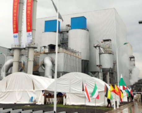 Ethiopia: First Waste-to-Energy facility opens in Africa