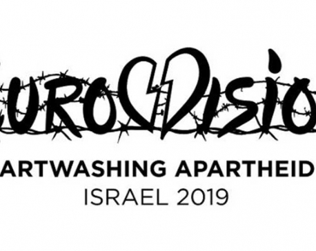 140 international artists call for boycott of Eurovision in Israel