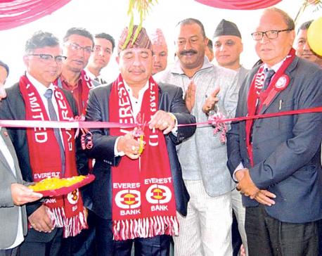 Everest Bank inaugurates a branch at Banepa