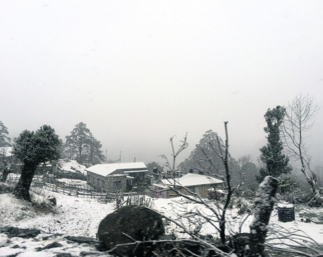 WEATHER ALERT: Westerly wind likely to cause light snowfall in hilly and mountainous area