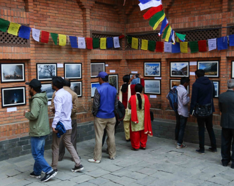 Bajracharya's Photo bags #PhotoNepal (Winter) Theme Contest