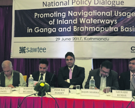 Experts urge govt to set up institution to govern water transport