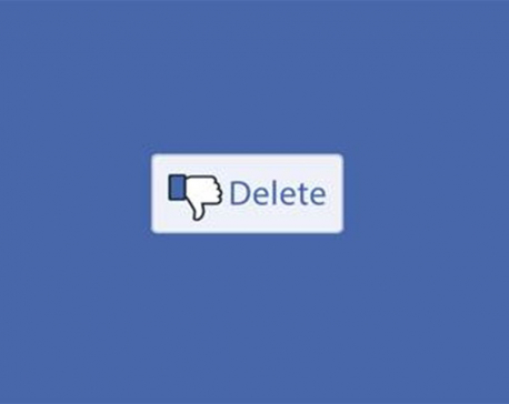 #DeleteFacebook? You'll probably never escape its colossal reach