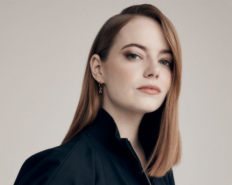 Emma Stone on 'Cruella': It's pretty trippy, wild
