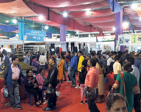 14th International Trade fair and Cottage Industry Festival concludes