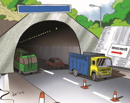 """""""Kathmandu-Tarai fast track to be completed in three years"""""""