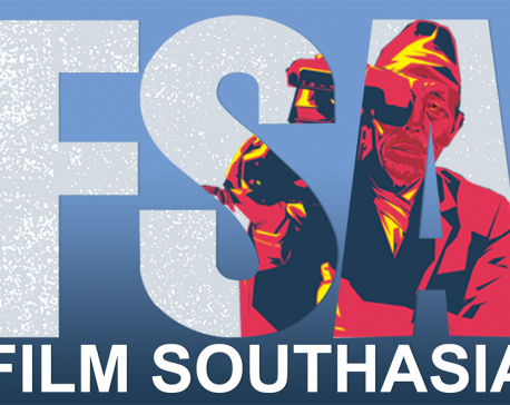 Film Southasia Unveils Mobile App