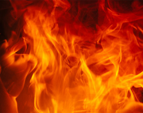 Sankhuwasabha ward office set on fire