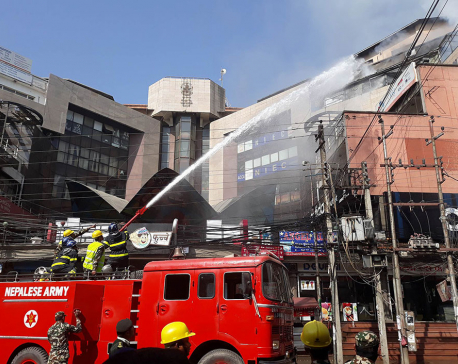 Fire breaks out at Share Market building
