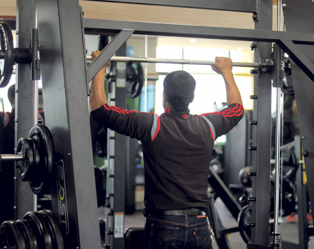 Fitness Park Opens at CTC Mall