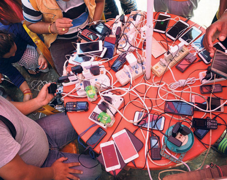 Govt body starts feasibility study to set up mobile phone assembling plants in Nepal