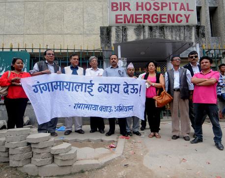 Ganga Maya admitted to ICU