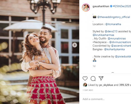 Gauhar Khan, Zaid Darbar to have Christmas wedding