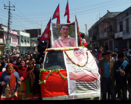Gautam cremated with official honor