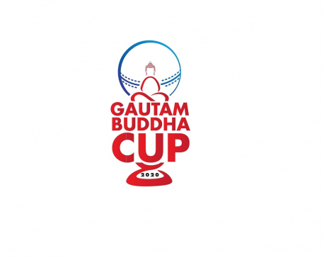 Gautam Buddha Cup 2020 cricket tournament to kick off on December 12