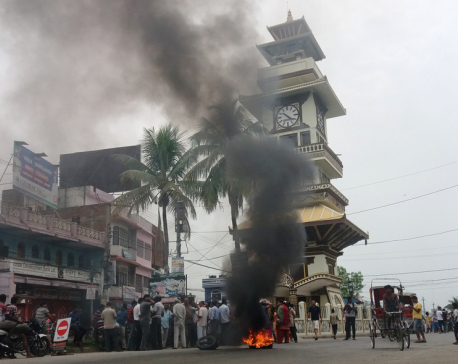 General strike  continues to cripple life in Terai region