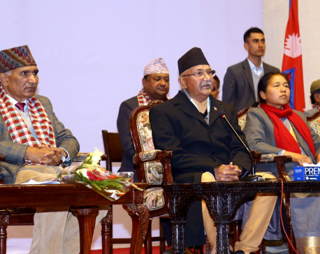 Only NCP can ensure justice and prosperity: PM Oli
