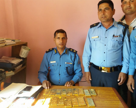 Youth held with 17 kg gold
