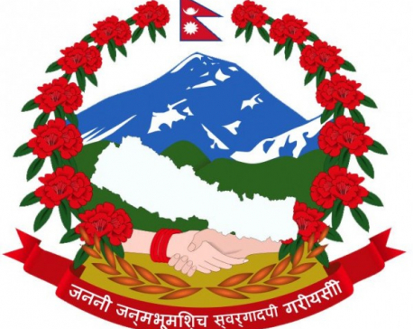 Nepal decides to sign OBOR MoU with China