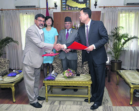 Govt, signs MoU with China Gezhouba to build Budhigandaki project