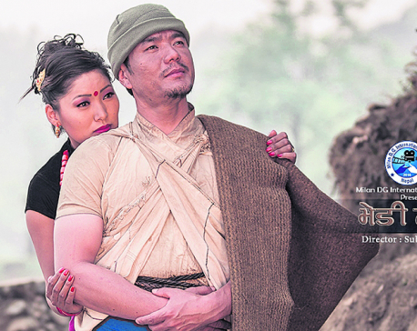 Gurung Films Flourishing in Pokhara