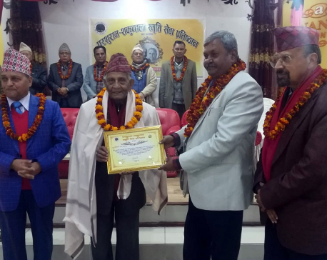 Human Rights activist Dr Das honoured